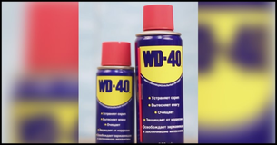 WD-40 Does More Than Lubricate And Prevent Rust. Here Are 15 Lifehacks For WD-40