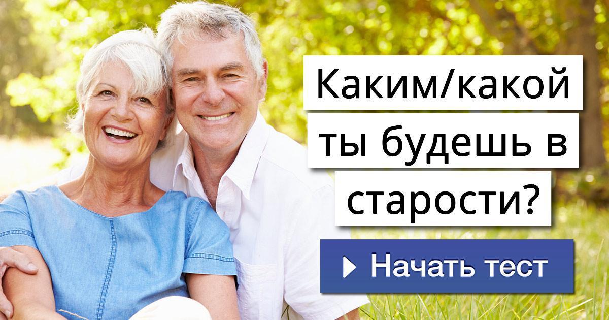 узнать по фото какой буду в старости прекрасно уживается квартире